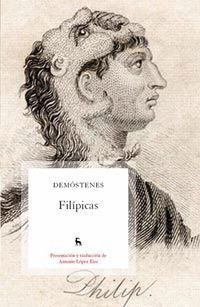 FILIPICAS