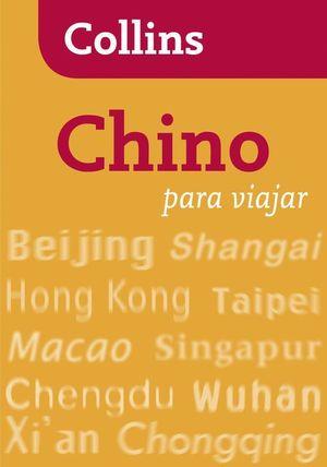 GUIA CONVERSACION PARA VIAJAR CHINO