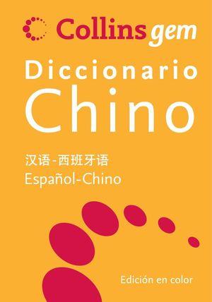 DICCIONARIO GEM CHINO