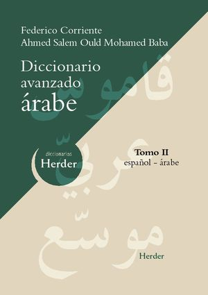 DICCIONARIO AVANZADO ÁRABE TOMO II