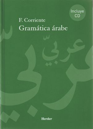 GRAMATICA ARABE +CD
