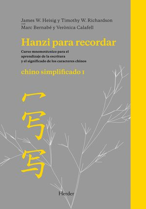 HANZI PARA RECORDAR I SIMPLIFICADO CHINO