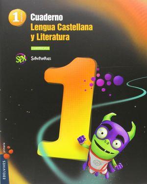 CUADERNO 1 DE LENGUA CASTELLANA Y L. 1º PRIMARIA (CUADRÍCULA)