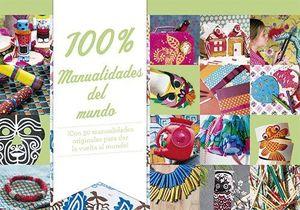 100% MANUALIDADES DEL MUNDO (ESPIRAL)