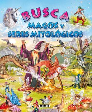BUSCA MAGOS Y SERES MITOLOGICO