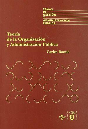 TEORIA ORGANIZACION Y ADMINISTRACION PUBLICA