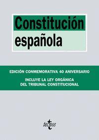 CONSTITUCIÓN ESPAÑOLA (2018) EDICION CONMEMORATIVA 40 ANIVERSARIO