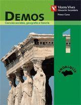 DEMOS 1 ESO CIENCIAS SOCIALES GEOGRAFIA E HISTORIA ANDALUCIA