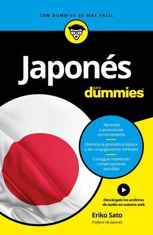 JAPONES PARA DUMMIES