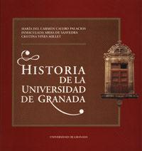 HISTORIA DE LA UNIVERSIDAD DE GRANADA