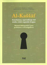 AL-KASSAF. ENSEÑANZA Y APRENDIZAJE DEL ÁRABE COMO SEGUNDA LENGUA.