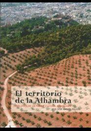 EL TERRITORIO DE LA ALHAMBRA