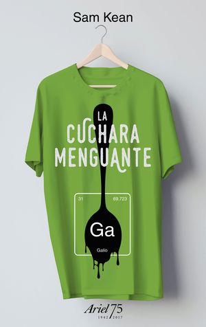 LA CUCHARA MENGUANTE (INCLUYE CAMISETA)