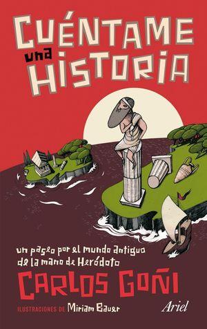 CUENTAME UNA HISTORIA