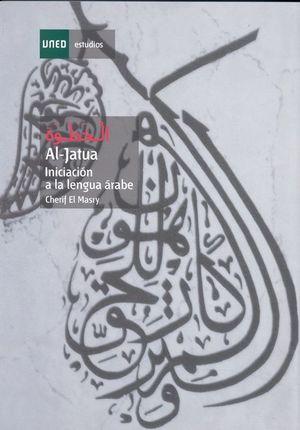 AL-JATUA