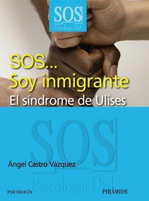 SOS SOY INMIGRANTE