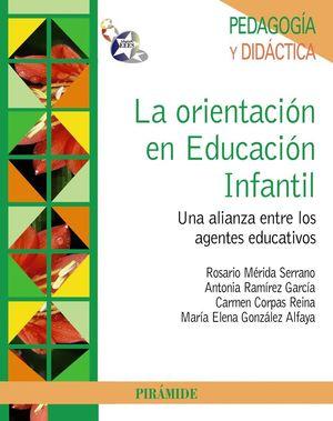 LA ORIENTACION EN EDUCACION INFANTIL