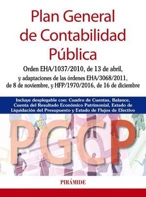 PLAN GENERAL DE CONTABILIDAD PUBLICA (NOVIEMBRE 2017)