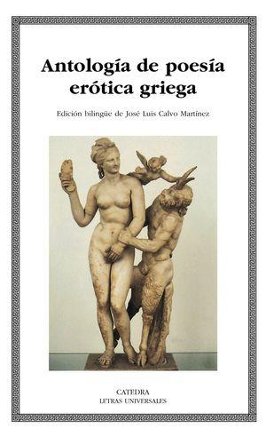 ANTOLOGIA DE POESIA EROTICA GRIEGA