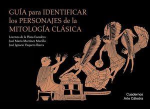 GUIA PARA IDENTIFICAR LOS PERSONAJES DE LA MITOLOGIA CLASICA