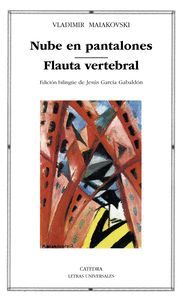 NUBE EN PANTALONES / FLAUTA VERTEBRAL (BILINGUE)