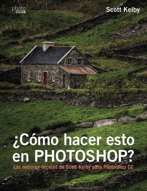 COMO HACER ESTO EN PHOTOSHOP?