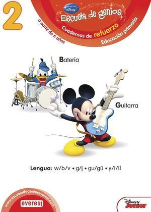 2. ESCUELA DE GENIOS. CUADERNOS DE REFUERZO. EDUCACIÓN PRIMARIA. A PARTIR DE 6 A
