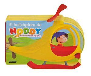 EL HELICÓPTERO DE NODDY
