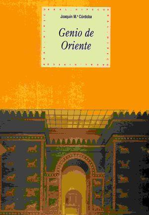 GENIO DE ORIENTE