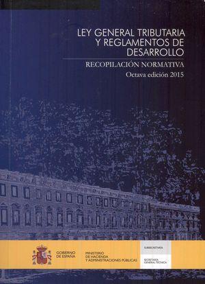 LEY GENERAL TRIBUTARIA Y REGLAMENTOS DE DESARROLLO 2015 8ªED.