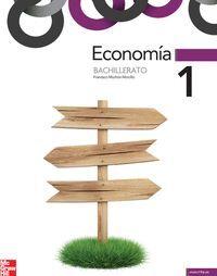 ECONOMIA 1º BACHILLERATO 2012