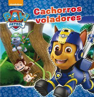 CACHORROS VOLADORES (PAW PATROL - PATRULLA CANINA. PRIMERAS LECTURAS)