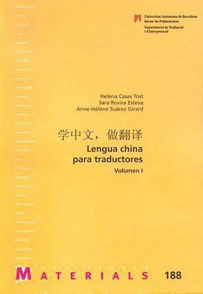 LENGUA CHINA PARA TRADUCTORES - VOLUMEN I