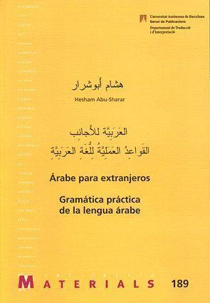 ÁRABE PARA EXTRANJEROS