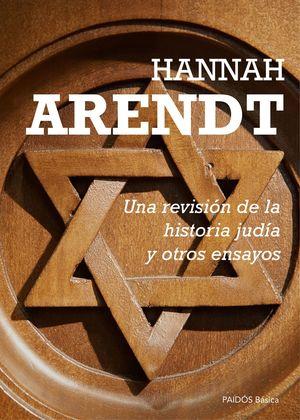 UNA REVISION DE LA HISTORIA JUDIA Y OTROS ENSAYOS