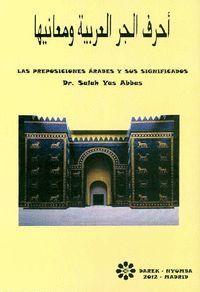 LAS PREPOSICIONES ÁRABES Y SUS SIGNIFICADOS