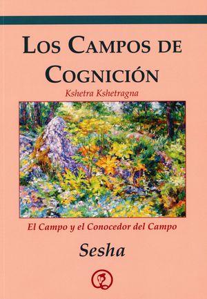 LOS CAMPOS DE COGNICIÓN