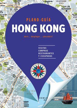 HONG KONG PLANO - GUÍA 2018