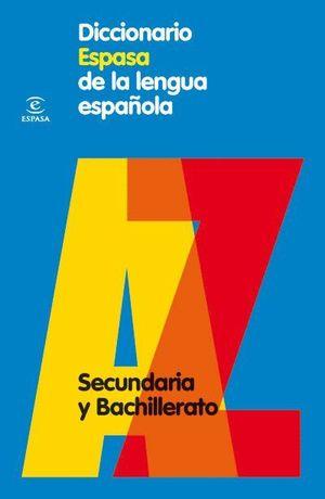 DICCIONARIO ESPASA DE LA LENGUA ESPAÑOLA SECUNDARIA