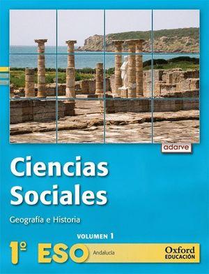 CIENCIAS SOCIALES 1.º ESO. ADARVE TRIMESTRAL (ANDALUCÍA)