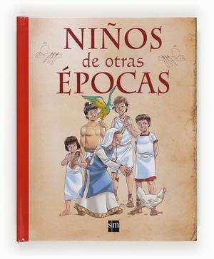 NIÑOS DE OTRAS EPOCAS