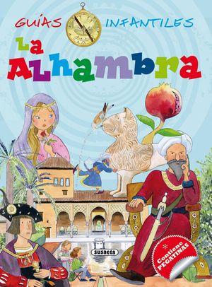 LA ALHAMBRA GUIAS INFANTILES CONTIENE PEGATINAS