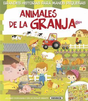 ANIMALES DE LA GRANJA (LIBRO DESPLEGABLE)