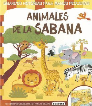 ANIMALES DE LA SABANA (LIBRO DESPLEGABLE)