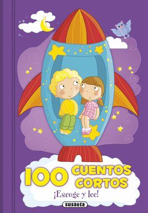 100 CUENTOS CORTOS (CAJA MORADA CON LAMINAS)