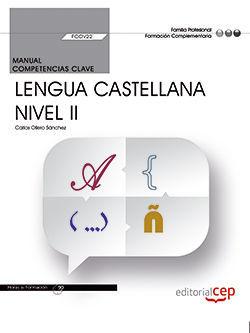 MANUAL COMPETENCIA CLAVE COMUNIC.EN LENGUA CASTELL