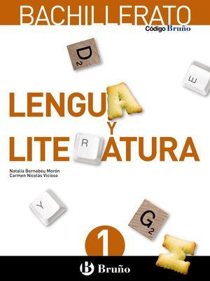 LENGUA Y LITERATURA 1ºBACH. 2016