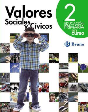 EN CURSO VALORES SOCIALES Y CÍVICOS 2 PRIMARIA