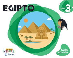 QUIERO APRENDER NIVEL 3 EGIPTO 5 AÑOS