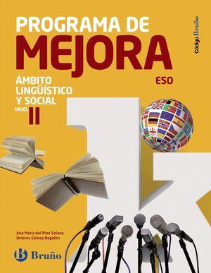 PMAR II - PROGRAMA DE MEJORA AMBITO LINGUISITICO Y SOCIAL ESO
